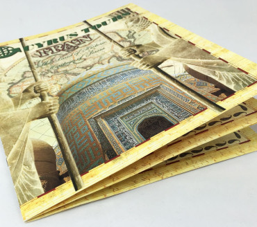 Cyrus Travel Tours Brochure